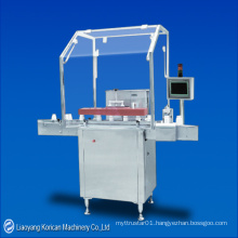 (PD2000II/PC3000II) Induction Sealing Machine/Aluminum Foil Sealing Machine