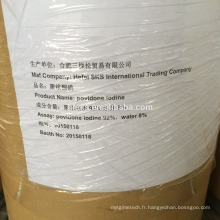 Meilleur prix et qualité CAS: 25655-41-8 PVP-Iodine / Povidone iodine