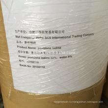 Лучшая цена и качество CAS: 25655-41-8 PVP-йод / повидон йод
