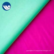Taffetas gaufré pour tissu doublure en polyester