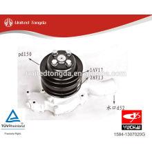 Bomba de água de alta qualidade Yuchai Motor YC4E 1584-1307020G
