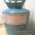 High pure refrigerant gas R1234YF cylinder price