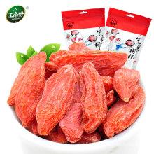 Fabricante de medicamentos de vendas e baga de goji de qualidade alimentar / 250g Organic Wolfberry Gouqi Berry Herbal Tea