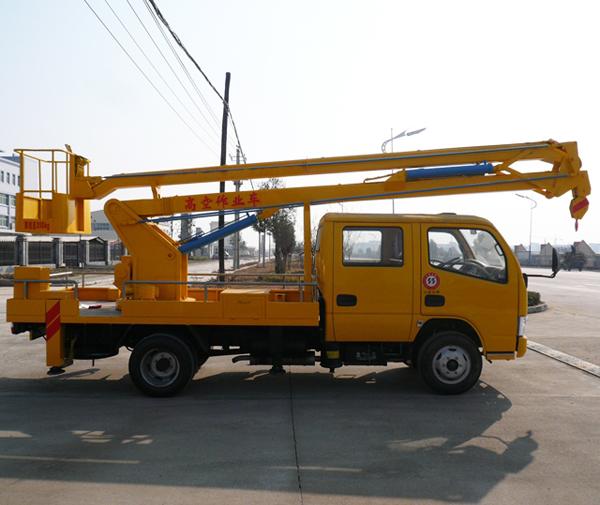High Operate Truck