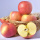NingXia New Fresh Tribute Grade Red Fuji Apples