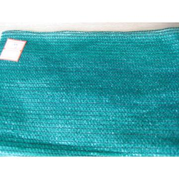 Outdoor UV Protection Sun Shade Net