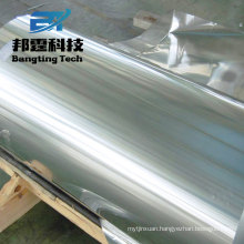 High quality 93% solar reflective polished mirror aluminum coil with low price