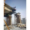 Einstellbares Brückenbalkenschalungssystem