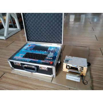 La máquina de marcado de puntos tipo móvil