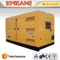 15kVA Portable Super Silent Diesel Generator