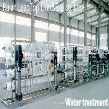 Завод водоочистки RO