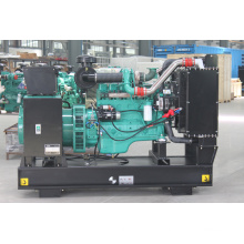 AOSIF hot sale high performance 100kw diesel generator 1500rpm diesel genset