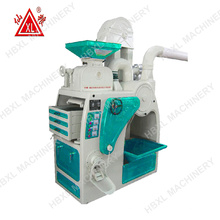 easy operate small rice shelling machine price