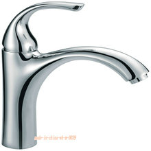 Sanitary Ware Single Handle Basin Faucet