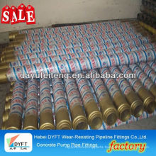 concrete spare parts DN125 concrete pump hose with steel flange hot sell in Iran