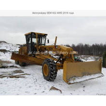 CATERPILLAR BRAND NEW SEM922 MOTOR GRADER للبيع
