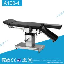 А100-4 Ортопедической Операционной, Хирургический Стол