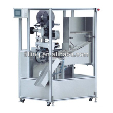 ZHTB60 Soft Tube Labeling Machine