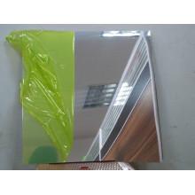 1050 Mirror Finish Aluminium Sheet