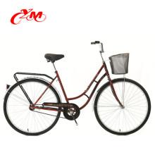 """Kundenspezifisches altes Art Fahrrad 28 Zollrad-Erwachsenfahrrad, traditionelles Fahrrad 28 """"Holland altes vorbildliches Stadtfahrrad"""