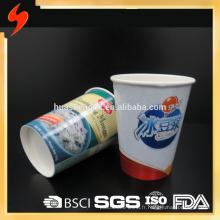 Tasse de papier jetable à double mur FDA des prix bon marché d'ODM d'OEM