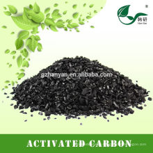 top quality nutshell based activated carbon for beverage filtering