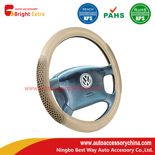 beige steering wheel cover