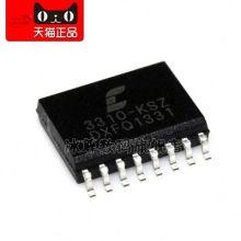 BZSM3-- CS3310 SOP16 audio processing Electronic Component IC Chip CS3310-KSZ