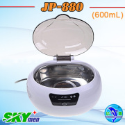 abundant colour gemstone ultrasonic cleaner machine