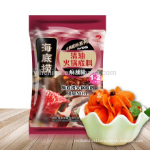 Haidilao hotpot seasoning most popular item