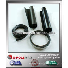 Magnetic Adhesive backed magnetic tape