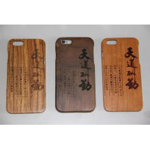 Chinese Traditional Style Mobile Cover