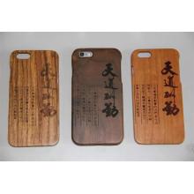 Китайский Традиционный Стиль Мобильный Чехол