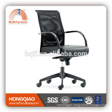 CM-F107BS pu office chair cheap manager chair