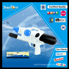 Summer holiday beach plastic gun adult water guns