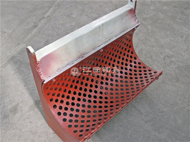 shaft shredder screen