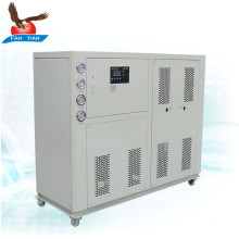 15 Ton Industrial Water Cooled Chiller