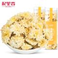 /company-info/540160/huangshan-gongju/anhui-huangshan-gongju-54058586.html