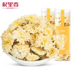 Anhui Huangshan Gongju