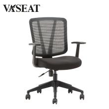 vente chaude maille chaise de bureau chaise d'ordinateur chaise pivotante