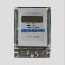 Однофазные двухпроводные электрические измерительные приборы Kwh Meter