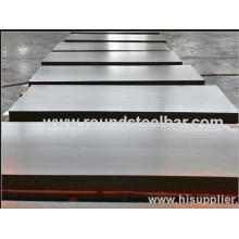 Q345b Carbon Steel Slab