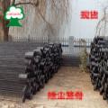 Alibaba top venda filtro suporte para coletor de pó made in china hebei