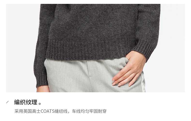 Womens turn-down collar sweater -9