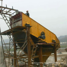 Double Deck Vibrating Screen Sieving Machine for Stone Rock Separation