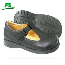 Comfortable and New style School Shoes