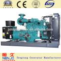 240kw Paou abre el tipo de generador de energía eléctrica