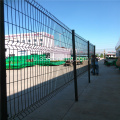 Commercial+Galvanized+steel+Curved+3d+Mesh+Fence