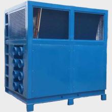 Воздухоохладитель высокого качества мощностью 25 л.с.