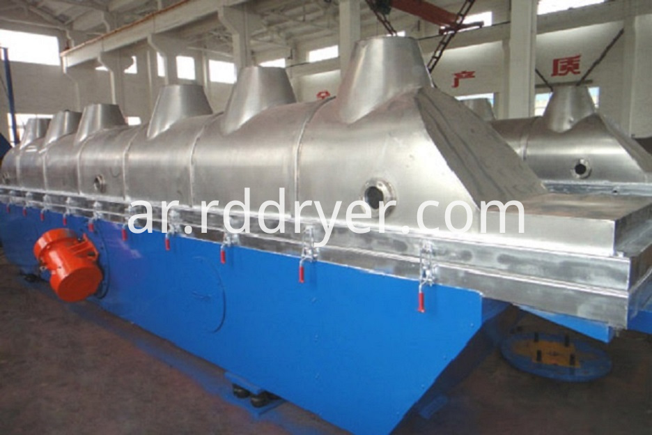 Amino Acid Vibrating Fluid Bed Dryer